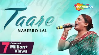 New Punjabi Songs 2016 | Taare | Lyrical Video | Naseebo Lal | Latest Punjabi Songs