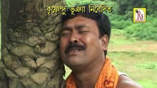 Sitkale Siter Jwala | শীতকালে শীতের জ্বালা | New Bengali Folk Song 2017 | Sikha Dasi | R S Music