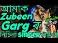 Download Video Download Zubeen Garg - Assamese Music Industry 3GP MP4 FLV