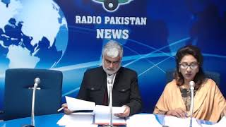 Radio Pakistan News Bulletin 8 PM  (19-01-2019)