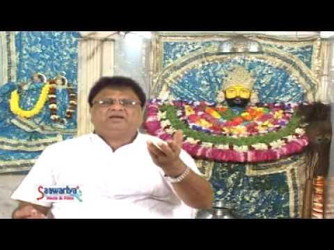 Xxx Mp4 Hath Pakadte Sabka Hit Krishan Bhajan By Jai Shankar Chaudhary 3gp Sex