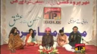 aima khan najmi 2.mp4