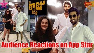 Audience Reactions on App Star | Nene Raju Nene Mantri