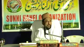 Kya Nabi Allah ke noor hain  (ALLAH ke part se bane hain)  part 1