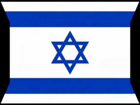 İsrail bayrağındaki sembollerin anlamı nedir The Symbols on the Israel Flag