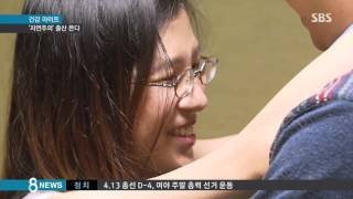 진통제 없이 '자연주의 출산' 선택하는 母, 왜? /SBS