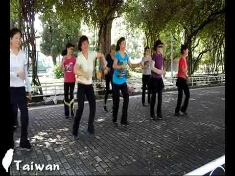 Xxx Mp4 Yáo Yi Yáo 摇一摇 Line Dance Tina Chen Sue Huei 3gp Sex