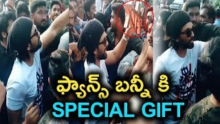 Fans Special Gift To Allu Arjun | Bunny Craze | Allu Arjun New Look | Friday Poster Channel