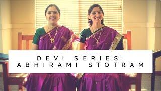 Devi Stotra Series Ep 1/5 - Abhirami Stotram (Aks & Lakshmi, Padmini Chandrashekar)