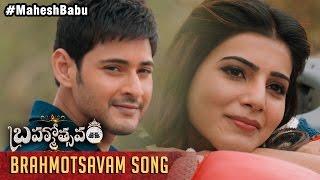 Brahmotsavam Songs | Title Song Trailer | Mahesh Babu | Samantha | Kajal Aggarwal