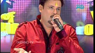 Voice Of Odisha Junior Episode 22