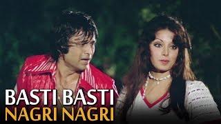Basti Basti Nagri Nagri - Aadmi Sadak Ka | Asha Bhosle, Mohammed Rafi | Bollywood Song