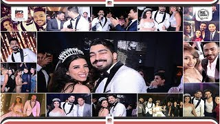 الحفل الكامل لزفاف مينا عطا بحضور نجوم ستار اكاديمي وتامر حسني يشعل الحفل