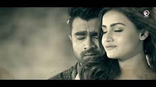 Bahudore Remix   Imran 1st Remix Song   Bangla DJ Song   By VDJ RAKIB KHAN RAHIM   2017
