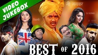 Biggest Marathi Songs 2016 Collection   New Marathi Songs   Ti Talwar, O Kaka, DJ Song