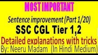 SSC CGL :  English Sentence improvement Part 1/ 20 (Hindi medium)