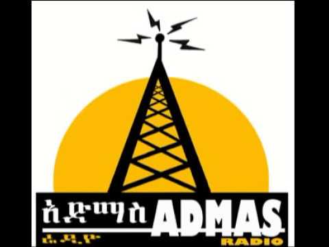Admas Radio (Ethiopian Radio):