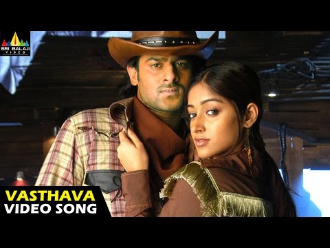 Xxx Mp4 Munna Songs Vasthava Vasthava Video Song Telugu Latest Video Songs Prabhas Ileana 3gp Sex