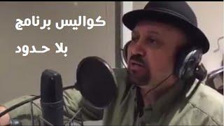وراء كواليس الجزيرة ...الصحفي فاروق الفاسم يسجل إعلان برنامج بلاحدود