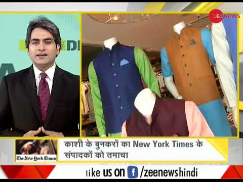 Xxx Mp4 DNA Why Is Western Media Worried By Indian Traditional Costume 3gp Sex