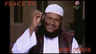 PEACE TV BANGLA / EDUCATION   /   কিয়ামত এর আলামত সমূহ..