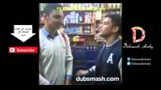أفضل واحلي فيديوهات دابسماش مجمعة 42   Best Dubsmash Egypt Compilation 42   YouTube
