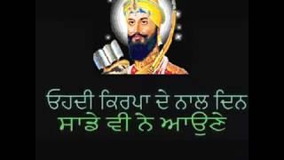 Motivational Punjabi Song WhatsApp Status Video