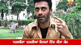 Dev Singh Gill wants to do lead roles in Punjabi cinema