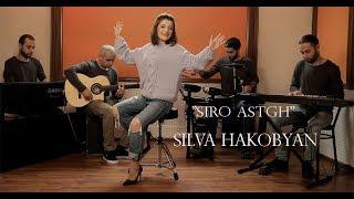 Silva Hakobyan-Siro Astgh//Սիրո Աստղ//(4k-2017)