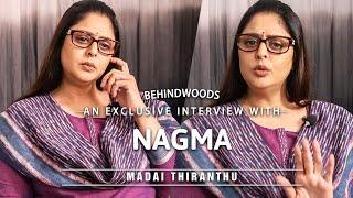 Lets Talk Politics With Actress Nagma! Madai Thirandhu