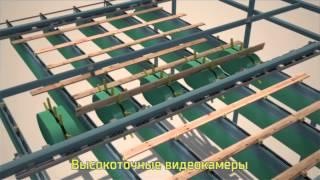 РуСкан. Автоматическая сортировка пиломатериалов по качеству.
