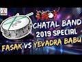 Fasak VS Yevadra Babu PAD BAND 2019 Special Hyderabad Chatal Band DJ Lalitha Audios And Videos mp3
