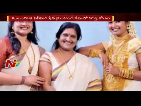 Xxx Mp4 Malayalam TV Actress Surya Sasikumar Amp Family Members Arrested In Forged Fake Currency Case NTV 3gp Sex