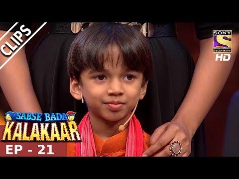 Sabse Bada Kalakar - सबसे बड़ा कलाकार - Ep 21 - 17th Jun, 2017