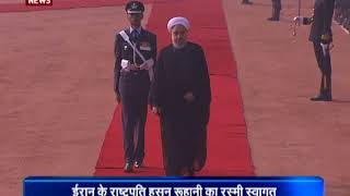 Iranian President accorded Ceremonial Welcome at Rashtrapati Bhavan