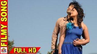 MANCHHE LE MANCHHELAI  || LAZZA NEPALI FILM || FULL SONG HD