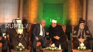 Egypt: Palestine to resort to