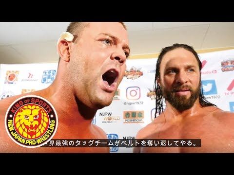 Xxx Mp4 Mar 21 NEW JAPAN CUP 2018 4th Match Post Match Comments English Japanese Subs 3gp Sex