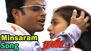 Run | Run Songs | Tamil Movie Songs | Minsaram En Meethu Video song | Vidhyasagar hits | Run Movie