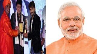 पहली बार खेसारी और मोदी हुए एक साथ…! | Khesari Lal Joins Hand With PM Modi On Black Money
