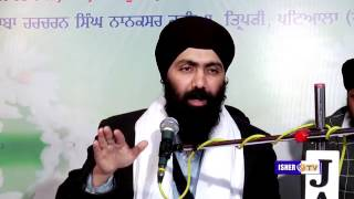 Baba Banta Singh ji Katha ,Nanaksar Kutia Patiala ,23-January -2017