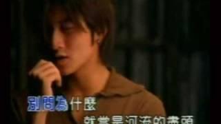 nicholas tse 謝霆鋒-舊傷口 MV
