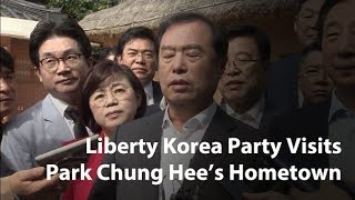 Ruling opposition Liberty Korea Party visits former President Park Chung Hee's hometown