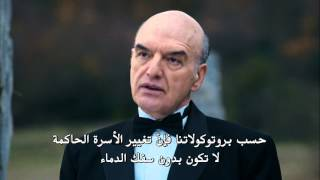 مسلسل وادي الذئاب الجزء 10 الحلقتين [29+30] كاملة ومترجمة HD