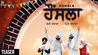 Teaser+%7C+Honsla+%28%E0%A8%B9%E0%A9%8C%E0%A8%82%E0%A8%B8%E0%A8%B2%E0%A8%BE%29+%3A+Rami+%26+Prince+Randhawa+%7C+Punjabi+Song+2018+%7C+Ramaz+Music
