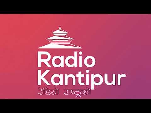Education Talk with Narottam Aryal - 13 September 2017