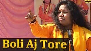 Boli Aj Tore   2016 New Bengali Devotional Song   Durga Bhakti Geet   Kanchani Das   Nupur Music