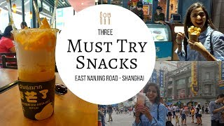 Three must try Snacks when you visit East Nanjing road , Shanghai China
