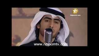 Arabic song - UAE