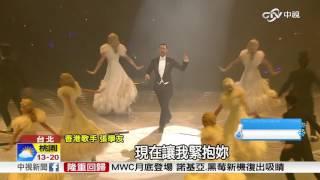 張學友小巨蛋開唱 高規格舞台吸金2.5億│中視新聞 20170212